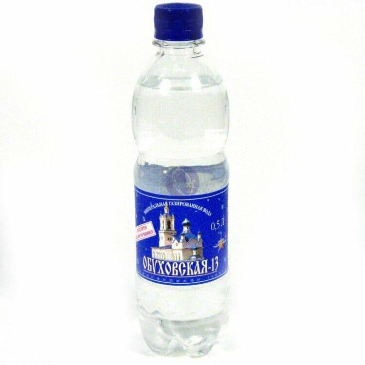 Мин вода ОБУХОВСКАЯ №10 №12 Оптовая база, склад-магазин «Трион» г. Нягань