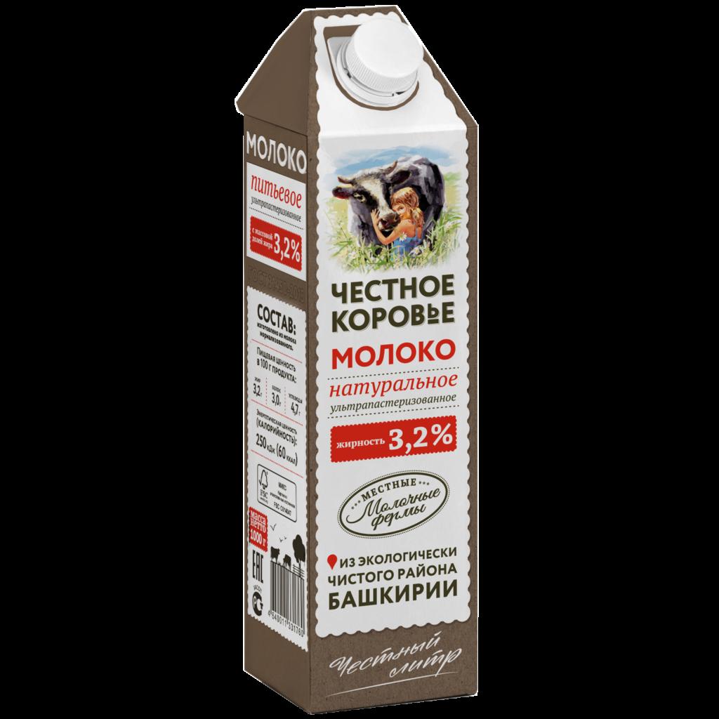 Молоко ЧЕСТНОЕ КОРОВЬЕ с крышкой 3,2% Оптовая база, склад-магазин «Трион» г. Нягань