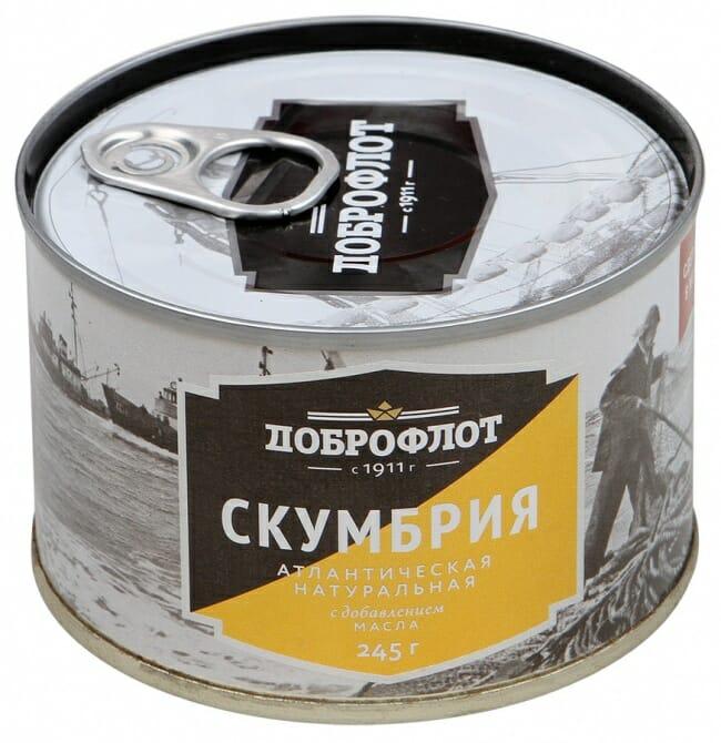 Рыба СКУМБРИЯ НДМ 245гр Доброфлот Ключ Оптовая база, склад-магазин «Трион» г. Нягань