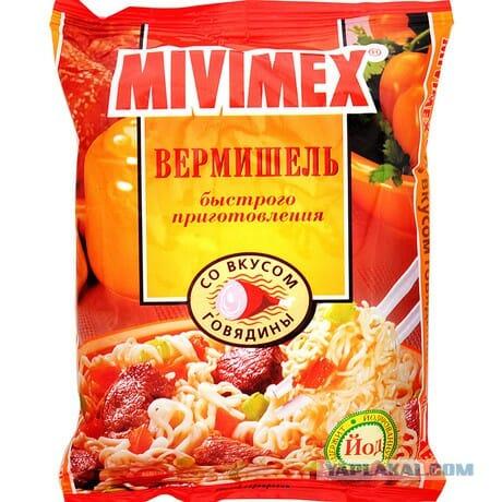 вермишель Мивимекс Оптовая база, склад-магазин «Трион» г. Нягань