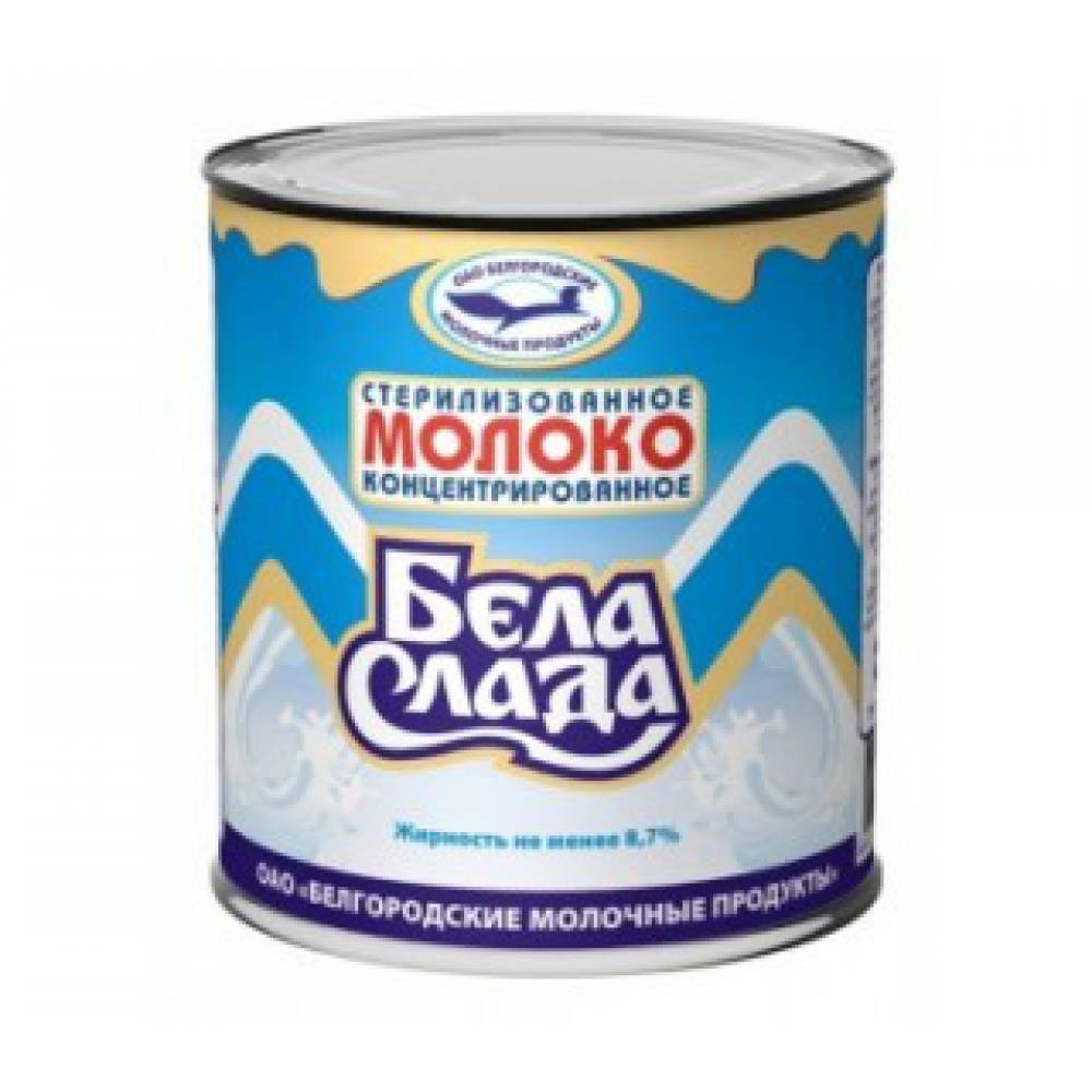 МОЛОКО конц БелаСлада 8,5% Оптовая база, склад-магазин «Трион» г. Нягань